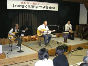 音楽会 春 (2).jpg
