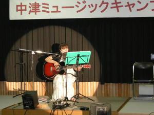 音楽会 夏 (2).jpg
