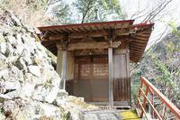 03.佐賀神社(中津発祥の地)